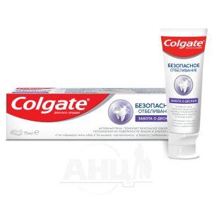 Зубная паста Colgate безопасное отбеливание забота о деснах 75 мл