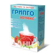 Грипго Хотмікс гранули для орального розчину саше 5 г зі смаком полуниці №10