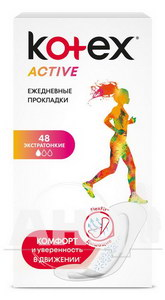 Ежедневные прокладки Kotex Active Liners Non Deo №48