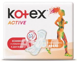 Прокладки женские гигиенические Kotex Active (single) Normal №8