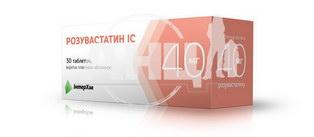 Розувастатин IC таблетки покрытые пленочной оболочкой 40 мг блистер №30
