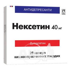 Нексетин капсулы твердые кишечно-растворимые 40 мг блистер №28