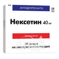 Нексетин капсули тверді кишково-розчинні 40 мг блістер №28
