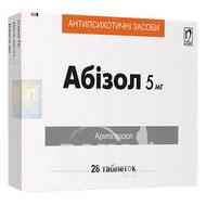 Абізол таблетки 5 мг блістер №28