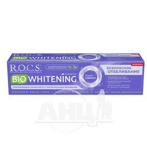 Зубная паста R.O.C.S. безопасное отбеливание 94 г