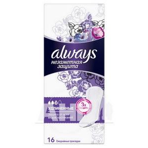 Щоденні гігієнічні прокладки непомітний захист Always Large Duo №16