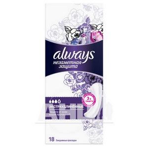 Щоденні гігієнічні прокладки Always непомітний захист экстраподовжені №18