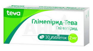 Глимепирид-Тева таблетки 2 мг блистер №30