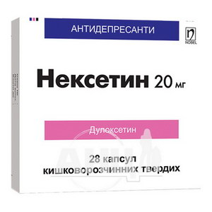 Нексетин капсулы твердые кишечно-растворимые 20 мг блистер №28