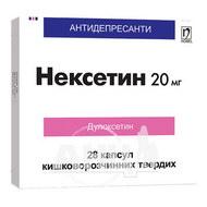 Нексетин капсули тверді кишково-розчинні 20 мг блістер №28