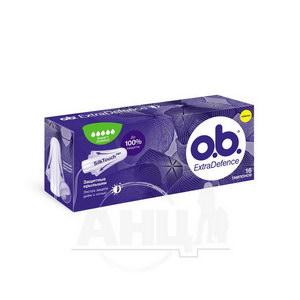 Тампони жіночі гігієнічні o.b. Extradefence Super+Comfort №16