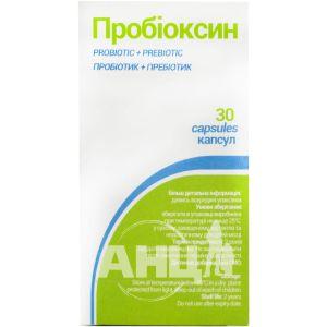 Пробиоксин капсулы банка №30