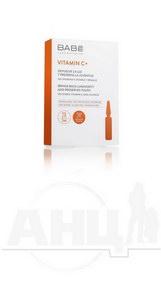 Ампулы-концетрат Babe Laboratorios Vitamin C+ для депигментации с антиоксидантным эффектом 2мл №2