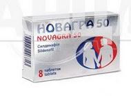 Новагра 50 таблетки покрытые пленочной оболочкой 50 мг №8