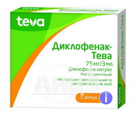 Диклофенак-Тева розчин для ін'єкцій 75 мг/3 мл ампула 3 мл №5