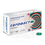 Єврофаст капсули м'які желатинові 200 мг блістер №20