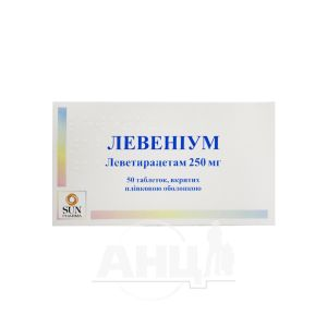 Левениум таблетки покрытые пленочной оболочкой 250 мг блистер №50