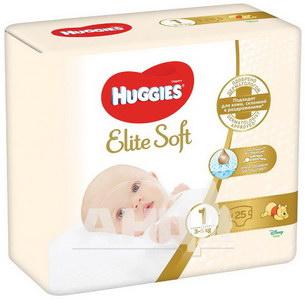 Подгузники детские гигиенические Huggies Elite Soft размер 1 №25