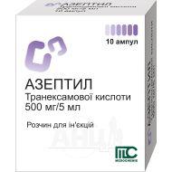 Азептил розчин для ін'єкцій 100 мг/мл ампула 5 мл №10