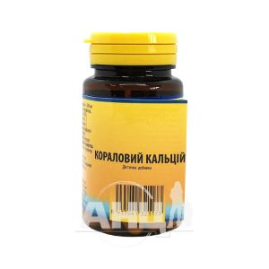 Кораловий кальцій капсули 500 мг №50