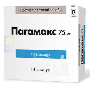 Пагамакс капсули 75 мг блістер №14