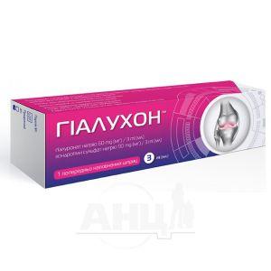 Гиалухон раствор для инъекций 60 мг/90 мг шприц 3мл
