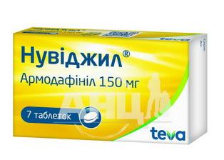 Нувіджил таблетки 150 мг блістер №7