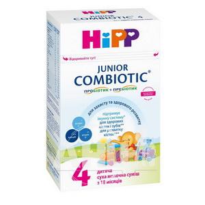 Детская сухая молочная смесь Hipp Combiotic 4 Junior 350 г