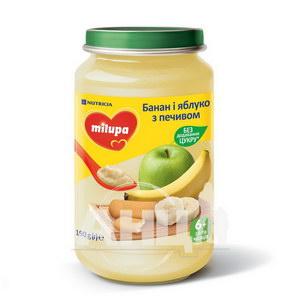 Пюре дитяче фруктове банан-яблуко та печиво Milupa з 6 місяців 190 г