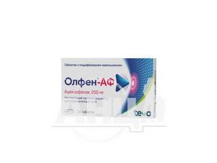 Олфен-АФ таблетки з модифікованим вивільненням 200 мг блістер №10