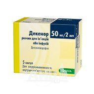 Декенор розчин для ін'єкцій та інфузій 50 мг/2 мл ампула 2 мл №5