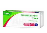 Симвастатин-Тева таблетки вкриті плівковою оболонкою 20 мг блістер №30