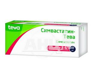 Симвастатин-Тева таблетки вкриті плівковою оболонкою 40 мг блістер №30