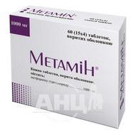 Метамін таблетки вкриті оболонкою 1000 мг №60