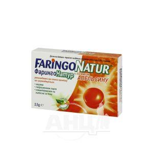 ФарінгоНатур льодяники зі смаком апельсина №24
