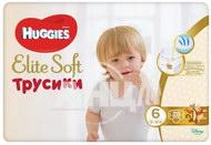 Підгузки-трусики Huggies Elite Soft 6 (16-22кг) №28