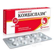 Комбіспазм таблетки блістер №20