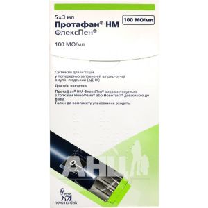 Протафан HM флекспен суспензия для инъекций 100 ЕД/мл картридж 3 мл в многодозовый одноразовой шприц-ручке № 5