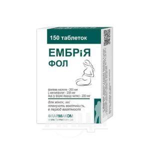 Эмбрия Фол таблетки 100 мг №150