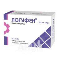 Логуфен таблетки вкриті плівковою оболонкою 500 мг блістер №60