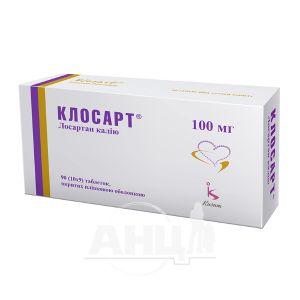 Клосарт таблетки покрытые пленочной оболочкой 100 мг №90