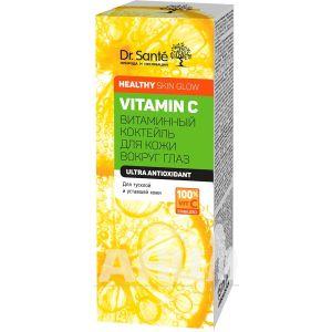 Крем для шкіри навколо очей Dr.Sante Vitamin C вітамінний коктейль 15 мл