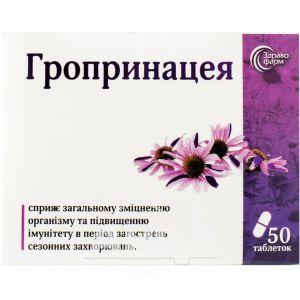 Гропринацея таблетки 650 мг №50