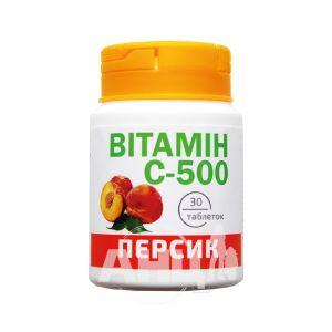 Вітамін c 500 мг таблетки 0,5 г зі смаком персика №30
