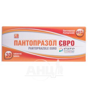 Пантопразол євро таблетки 40 мг №30