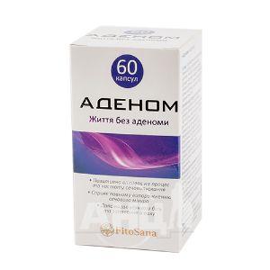 Аденом капсулы №60