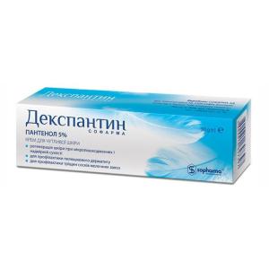 Декспантин крем для чувствительной кожи 30 г
