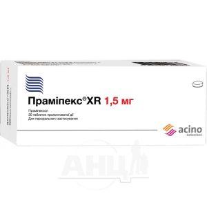 Прамипекс xr таблетки пролонгированного действия 1,5 мг №30