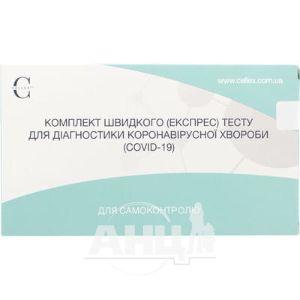 Экспресс-тест на коронавирус Ковид-2019 qSARSCoV-2 IgG/IgM кассета №1