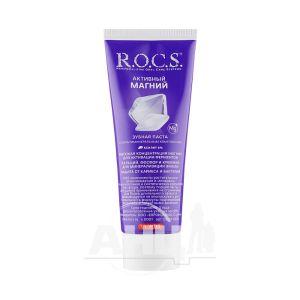 Зубная паста R.O.C.S. активный магний